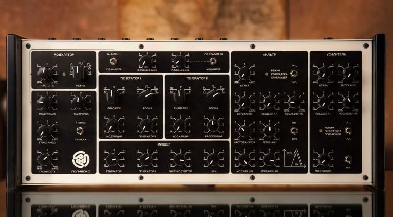 Polivoks panel
