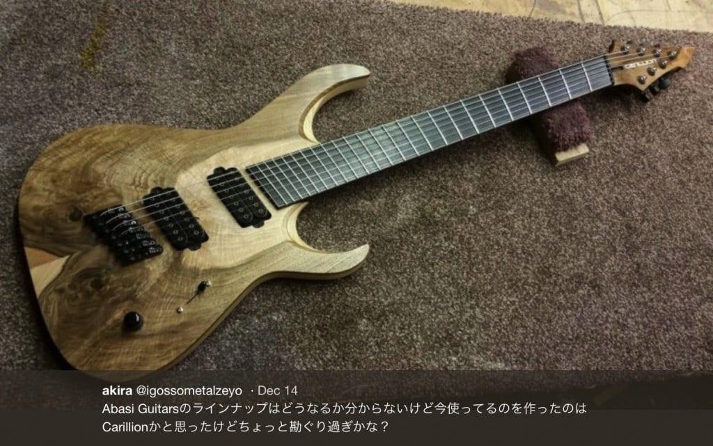 Tosin Abassi guitar?