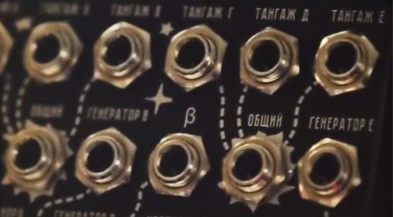 Paratek Space Noise
