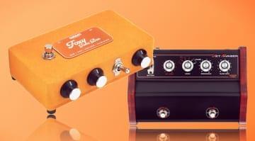 Warm Audio Fozy Tone Box & Jet Phaser