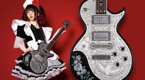 Zemaitis Guitars release Flappy Pigeon for Band-Maid's Miku Kobato
