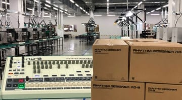 Behringer RD-9 ready to ship