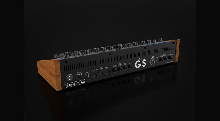 GS Music E7