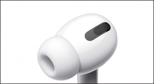 What will the AirPods Pro 2 look like?